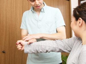 四肢の施術