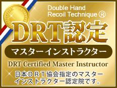 日本DRT協会認定マスターインストラクターのロゴ